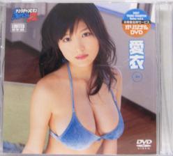 愛衣 ヤングチャンピオン烈 2007...
